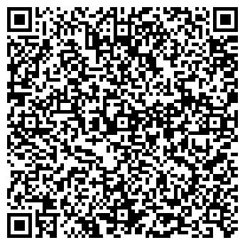 QR-код с контактной информацией организации Prima cup, ЧП