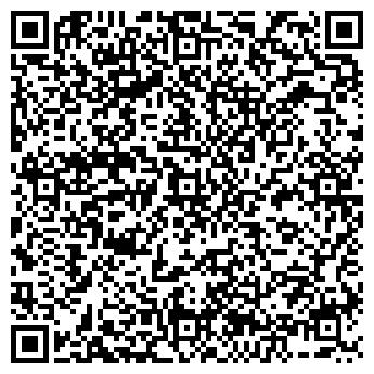 QR-код с контактной информацией организации Баркод, ООО