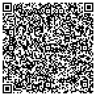 QR-код с контактной информацией организации Интер,ООО (Иляш,ЧП)