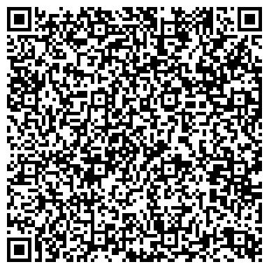QR-код с контактной информацией организации Литейный завод, ДП