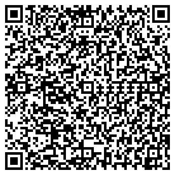 QR-код с контактной информацией организации Тесса, ЧП