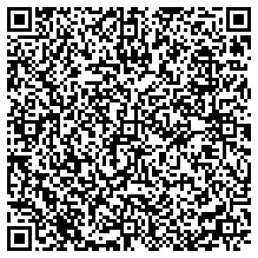 QR-код с контактной информацией организации Дивайтес, ООО
