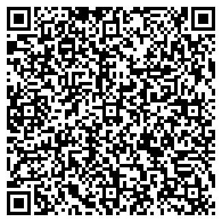 QR-код с контактной информацией организации КМЮ , ЧП