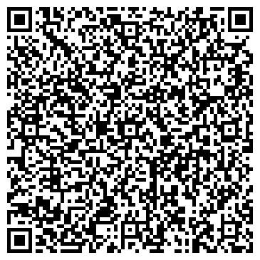 QR-код с контактной информацией организации Олборо-А, ООО