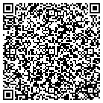 QR-код с контактной информацией организации Ольга, ЧП