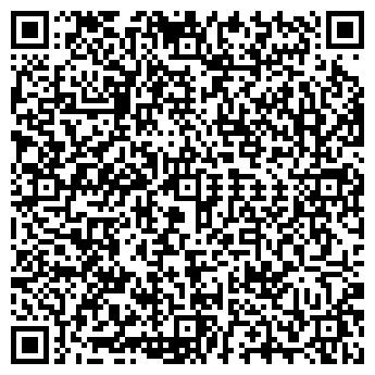 QR-код с контактной информацией организации СВ ТРАНС