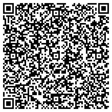 QR-код с контактной информацией организации Монро бижутерия, Магазин