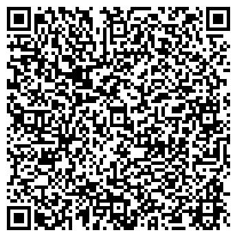 QR-код с контактной информацией организации Луцк Фудз, ПАО