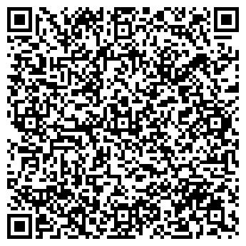 QR-код с контактной информацией организации Айсберг, СП