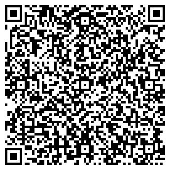 QR-код с контактной информацией организации СПИКАТРАНС