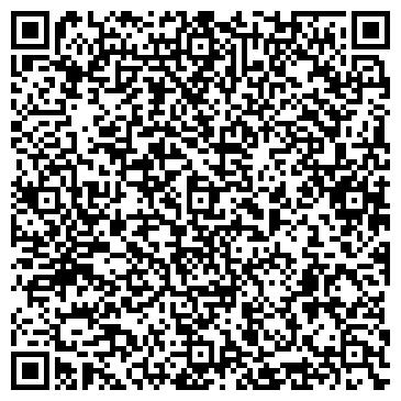 QR-код с контактной информацией организации Арда Металл Пекеджинг Украина, ООО