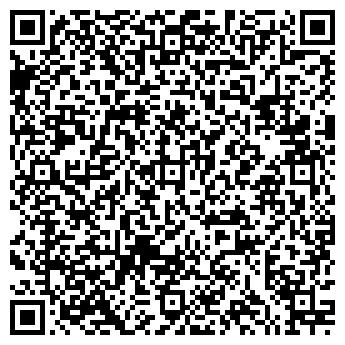 QR-код с контактной информацией организации Экстрапаласт Украина, ООО