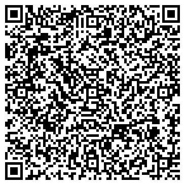 QR-код с контактной информацией организации Транс-постач, ДП