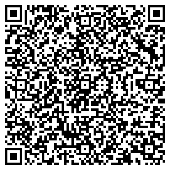 QR-код с контактной информацией организации Птицефабрика Торговый Дом Ратибор, ООО