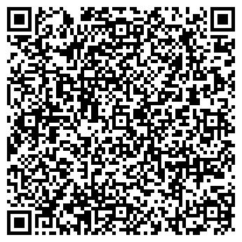 QR-код с контактной информацией организации Волна здоровья, ООО