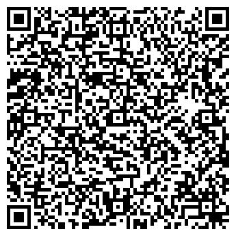 QR-код с контактной информацией организации УТК Гермес, ООО