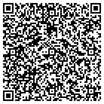 QR-код с контактной информацией организации Армапак, ООО