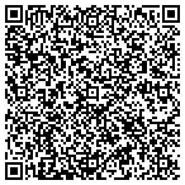 """QR-код с контактной информацией организации Интернет-магазин """"Лиди"""""""