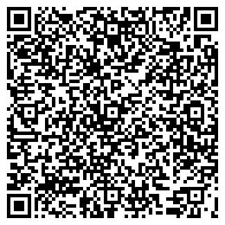 QR-код с контактной информацией организации ФАСТ-Н