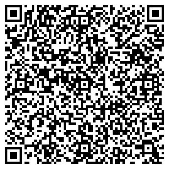 """QR-код с контактной информацией организации ООО """"Винпромхолод"""""""