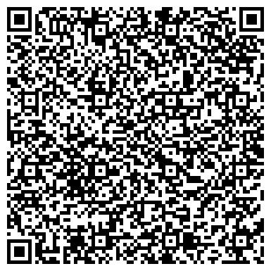 QR-код с контактной информацией организации Дымирское лесное хозяйство, ДП