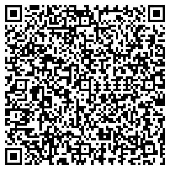 QR-код с контактной информацией организации INTERDEAN