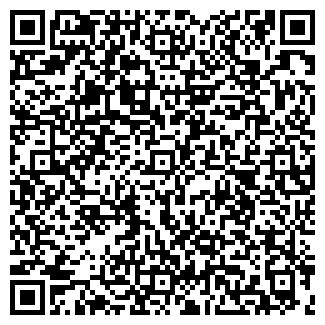 QR-код с контактной информацией организации Трейд-Пак