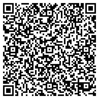 QR-код с контактной информацией организации трейд плюс