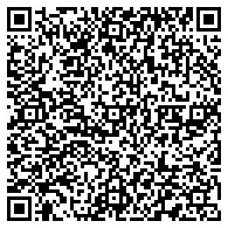 QR-код с контактной информацией организации «АгроТара» ЧП