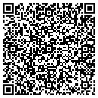 """QR-код с контактной информацией организации ЧП """"Вакумус"""""""