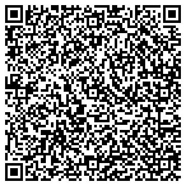QR-код с контактной информацией организации Вакуумные технологии, ООО