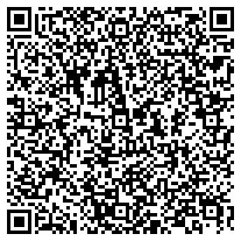 """QR-код с контактной информацией организации Общество с ограниченной ответственностью ООО """"Олимп-2008"""""""