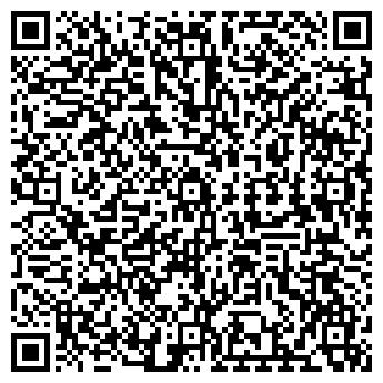 QR-код с контактной информацией организации MeDen