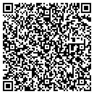 QR-код с контактной информацией организации СТИВ