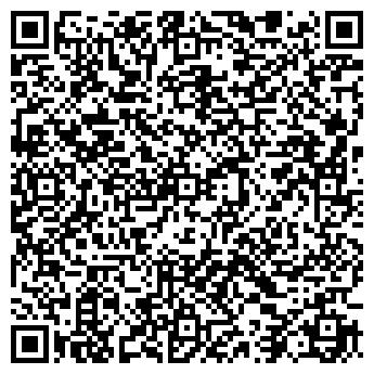 QR-код с контактной информацией организации Tango Jeans TJ