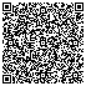 QR-код с контактной информацией организации Conecto