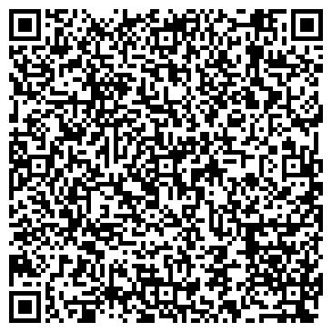 QR-код с контактной информацией организации ООО «Бизнес стандарт»