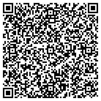 QR-код с контактной информацией организации hand-made.