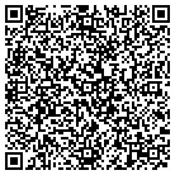 QR-код с контактной информацией организации Стел, ООО