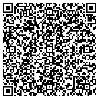 QR-код с контактной информацией организации АВТОСЕРВИС, АВТОМОЙКА, АВТОСТОЯНКА