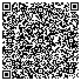 QR-код с контактной информацией организации Укрхозимпекс, СП