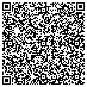 QR-код с контактной информацией организации СПД Тарасюк Иван Николаевич
