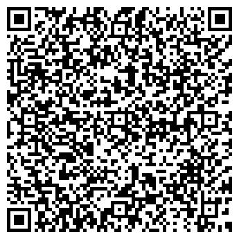 QR-код с контактной информацией организации Магазин Жалюзи, ООО