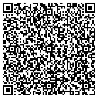 QR-код с контактной информацией организации Шнек, ЧП