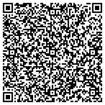 QR-код с контактной информацией организации Люкс-Сервис, ООО