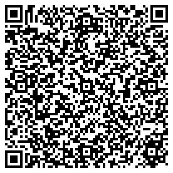QR-код с контактной информацией организации Шанс+, ЧП
