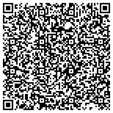 QR-код с контактной информацией организации Стандарт Тара, ЧП