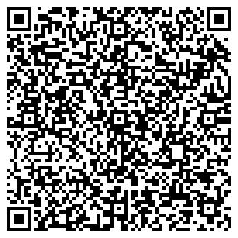 QR-код с контактной информацией организации Вуд енд Пленет, ООО