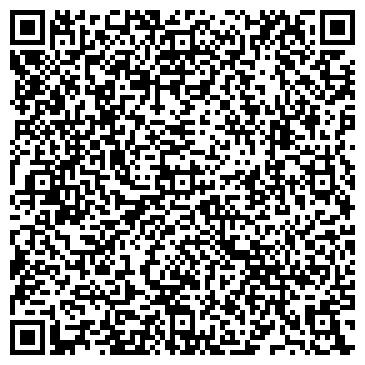 QR-код с контактной информацией организации Трубий, ЧП (Трубій)