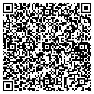 QR-код с контактной информацией организации Ита, ЧП